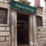 venezia-santa-croce-museo-palazzo-mocenigo-mostra-leonardo