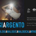 asia-argento-antologia-analogica-mole-antonelliana-torino