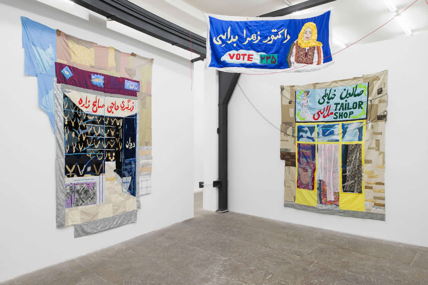 Hangama Amiri, installation view, 'Bazaar, A Recollection of Home', T293, Rome - 21 November 2020 - 21 January 2021