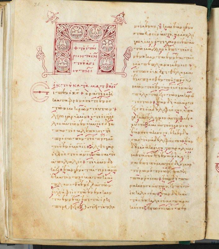 Parma, Biblioteca Palatina, Parmense, Ms. Parm. 2139. 1376-1415