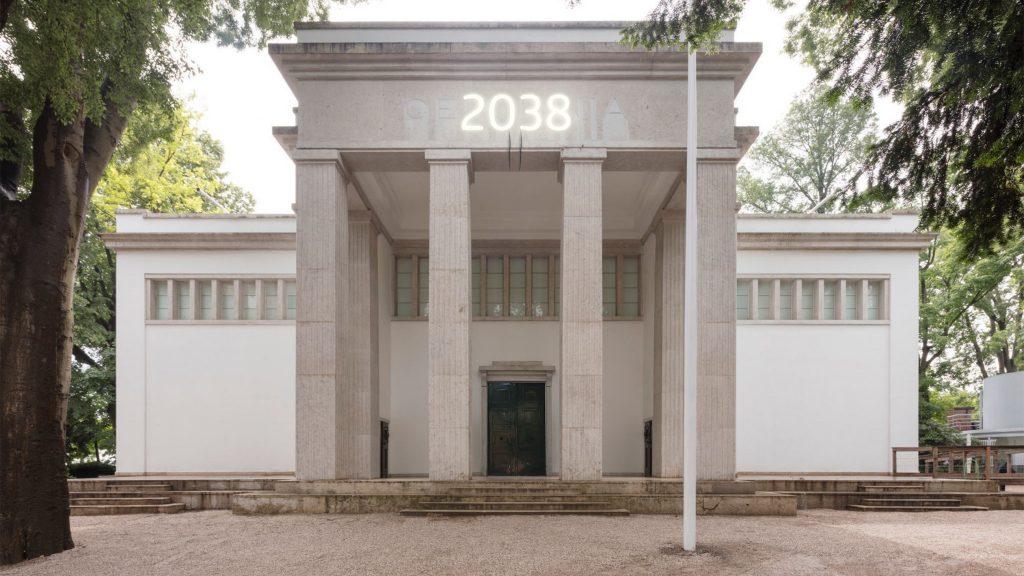 PADIGLIONE GERMANIA 2038 The New Serenity